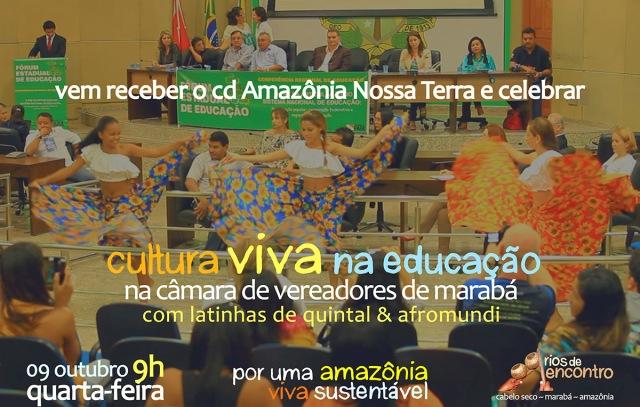 RdE_cultura-viva-na-camara