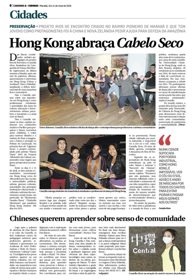 JCT Hong Kong 10-11.06.16